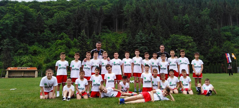 "I ove sezone… Letnji kamp ""KRUPANJ 2020"""